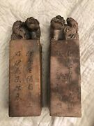 Pair Antique Chinese Foo Dogs Carved Stone Signets Seals Stamper Scroll Weights