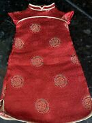 American Girl Ivy Julie's Bff New Year Outfit Retired Dress Flower Used