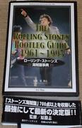 The Rolling Stones Bootleg Guide 1961-1995 Paperback 436 Page Book
