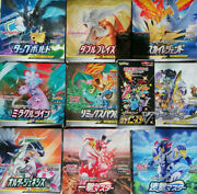 Pokemon Japanisch Display Booster Box Remix Bout Tag Team Gx Bolt Sonne And Mond