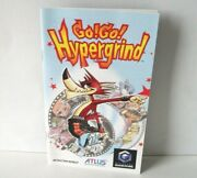 Go Go Hypergrind Manual Out Of Stock