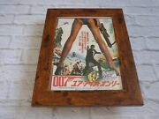 Frame Wood James Bond 007 A4 Posters Rare Classics For Your Eyes Only Japan