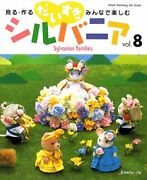 Used I Love Sylvania View Create How To Sewing Pattern Book Japanese