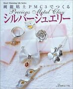 Used Clay Pmc3 Silver Jewelry How To Craft Pattern Book Japanese