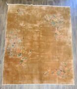 Antique Handwoven Decorative Authentic Chinese Rug Size 8x9ft Circa 1920s
