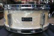 Dixie 5.5x14 Snare Drum White Pearl Vintage 1960and039s