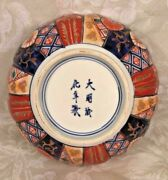 Chinese Ming Dynasty Chenghua Bucket Color Bowl Very Rare W22.5xl22.5xh 9cm
