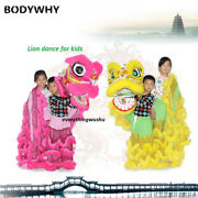 Lion Dance Costume For Kids New Year Lion Dancing Performance