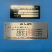 Amg Pre Merger Style Japan Car Data Plate W126 W124 R107 Exclusive Mega Pack