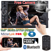 Mirrorlink For Map Navigation Double 2 Din Cd Dvd Radio Bluetooth Indash Stereo
