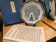Rare 1970and039s Japanese Porcelain Pottery Ceramic Plates Heart Sutra Kannon Guanyin