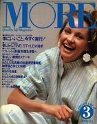 More March 1982 Edition 57