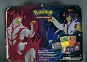Pokemon Tcg Collectors Chest Spring 2021 - Battle Styles