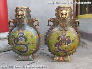 Chinese Classical 100 Pure Bronze Cloisonne Foo Dog Lion Dragon Lucky Vase Pair