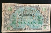 American Occupation Force In Japan Ten Yen Military Currency Note