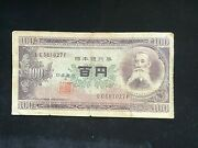 Japanese Japan 100 Yen Old Banknote Paper Money Lc561027f