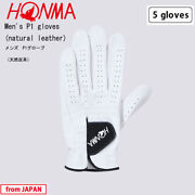 Honma Golf Japan P1 Glove Natural Leather Menand039s 5gloves 2021sp