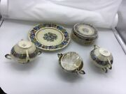 18 Piece 1954 Crown Ducal Florentine Dishware Made In England