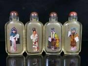 Chinese Glass Hand-made Exquisite A Set Four Beauties Snuff Bottle 4369