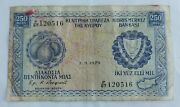 Money Old Paper World Currency Banknotes Bill Note Lot 1979 X Foreign Vintage
