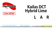 Geotech Golf Japan Kailas Dct Graphite Shaft For Hybrid Lime L A R 21sp