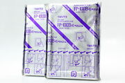 [new 2 Packs] Fujifilm Fp-100b 45 Instant Bandw Expired 2006-03 From Japan A21