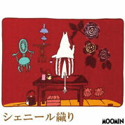 Throw Moomin Series Chenille Woven Blanket Mama Anime Goods Northern Europe Cute