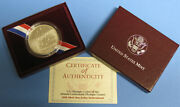1995 Cycling Olympic Commemorative Uncirculated Silver Dollar W/ Box And Coa