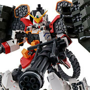 Mg 1/100 Gundam Heavy Arms Ew Equipped With Egel Plastic Model Hobby Online S