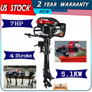 7 Hp Outboard Motor 4 Stroke Long Shaft 50cm Boat Engine Motor Air Cooling 196cc
