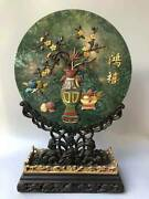 Chinese Wood And Jade Hand-carved Exquisite Abacus Screen 4962