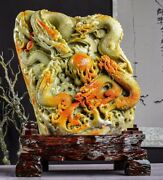 18and039and039 Natural Shoushan Stone Home Feng Shui Treasure Wealth Five Dragon Statue