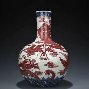 22 Inch Chinese Blue And White Red Porcelain Home Decorate Dragon Jar Vase