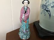 Vintage Signed Chinese Famille Rose Porcelain Figure Statue Of A Woman 9andrdquo