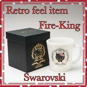 Limited Fire-king Hello Kitty Mug Cup New F/s Japan