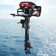 Inflatable Boat Engine 4stroke 7hp Air Cooling System Outboard Motor 196cc 5100w