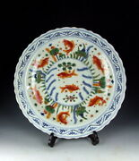 Amazing China Antiques Five-colored Porcelain Plate With Fishandwater-weed Pattern