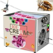 2 In 1 Electric Rolled Ice Cream Egg Waffle Eggettes Machine Maker Baker Iron