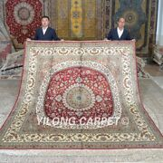 Yilong 8and039x8and039 Handknotted Silk Carpet Square Red Oriental Indoor Area Rug Mc679c