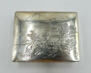 Antique Japanese Meiji Period Silver And Wood Box