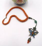 Antique Chinese Coral
