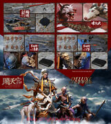 Inflames Toys 1/6 Journey To The West Erlang God And Deified Dog And 2 Soldiers Toy