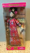 Barbie Princess Of China Doll - Dolls Of The World 2001- New In Box-collectors