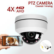 Mini Ahd 1080p 4x Optical Zoom Ptz Camera Speed Dome Rs485 For Cctv System