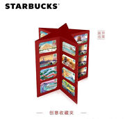 Cs1911 2019 China Starbucks Coffee 41 City Gift Cards ¥100 41pcs With Card Book