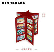 Cs1911 2019 China Starbucks Coffee 41 City Gift Cards ¥200 41pcs With Card Book