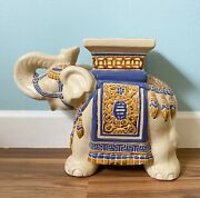 Mid-century Modern Off-white Porcelain Elephant Plant Stand