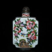 7 Cm Chinese Antique Brass Snuff Bottle Old Cloisonne Snuff Bottle