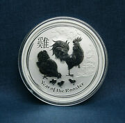 2017 Australia 2 Oz. Silver Lunar Coin - Year Of The Rooster