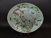 A Huge Chinese Oval Deep Meat Platter,19th Century
